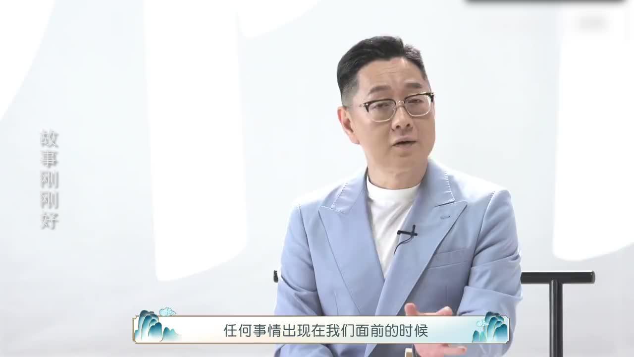 张绍刚:真话、批评的话,一定不好听!