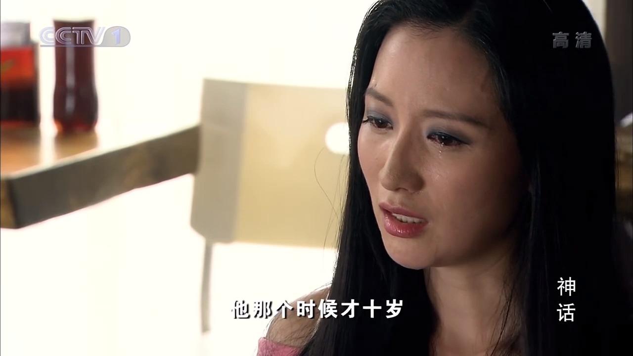 神话:高岚理解哥哥,明白其良苦用心,都是为了妹妹啊