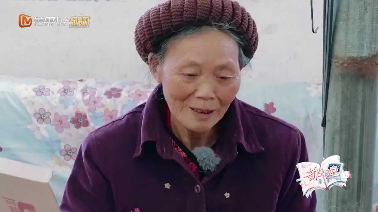 周安琴奶奶家太寒酸,宁恒宇直接送超大屏液晶电视,出手太阔绰!