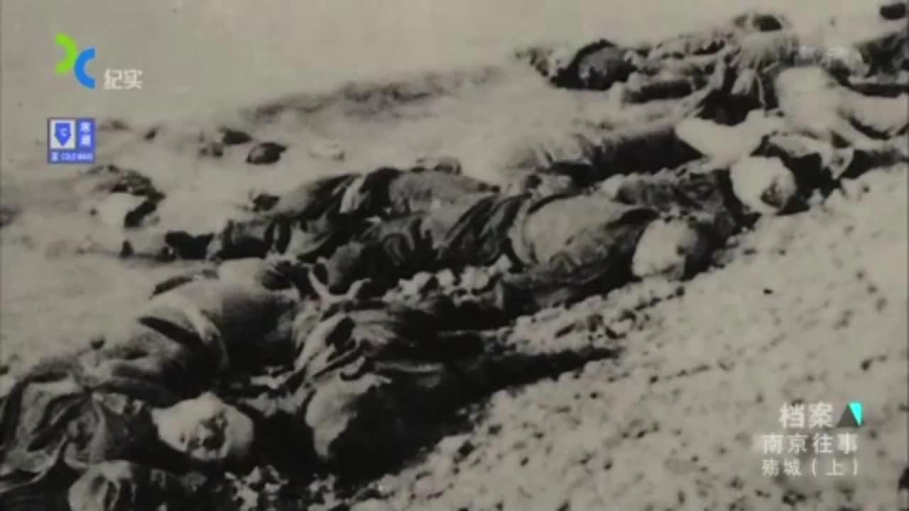 日军占领南京城后,竟开始屠杀平民,被美国传教士偷偷拍下!