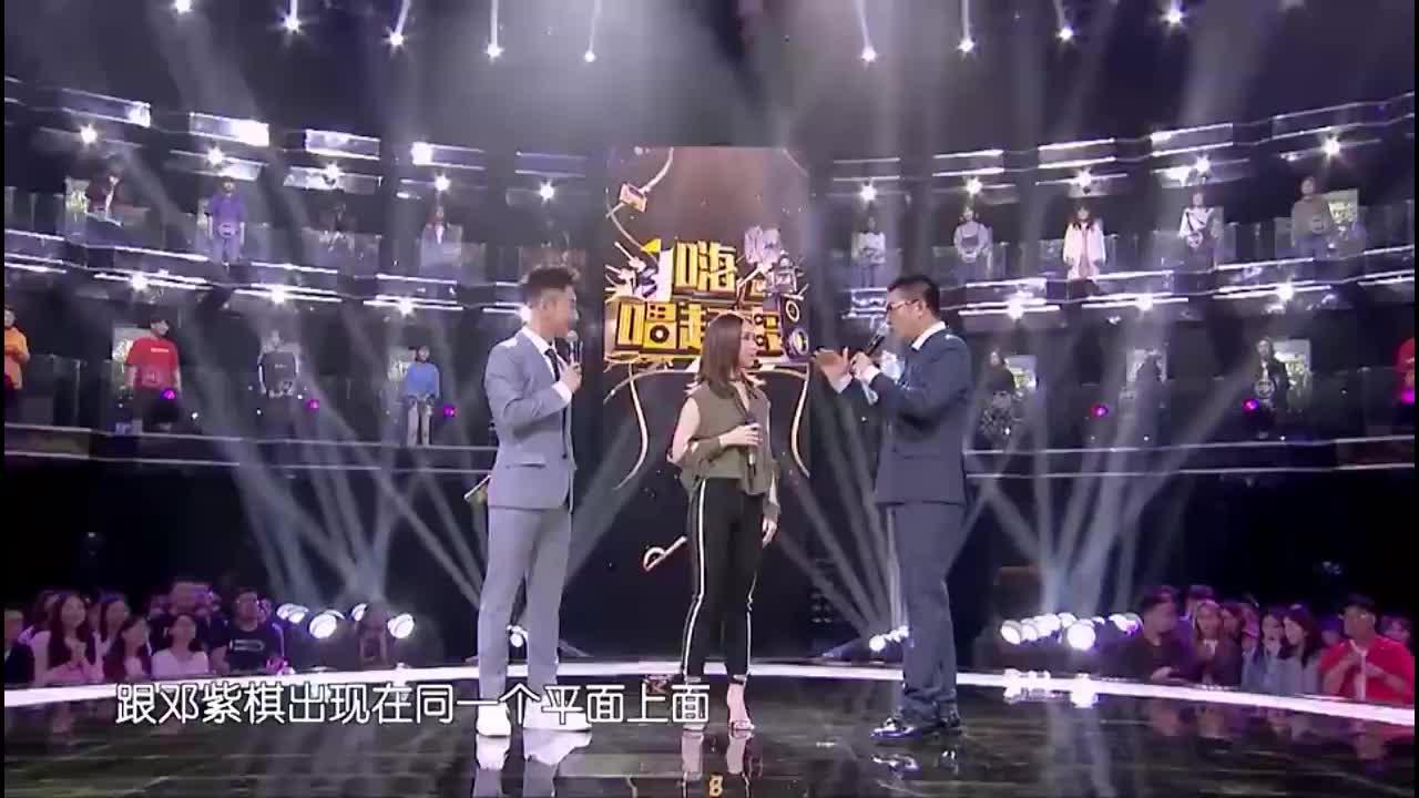 唱起来:邓紫棋19岁就在红馆开演唱会,背后的努力,可想而知!
