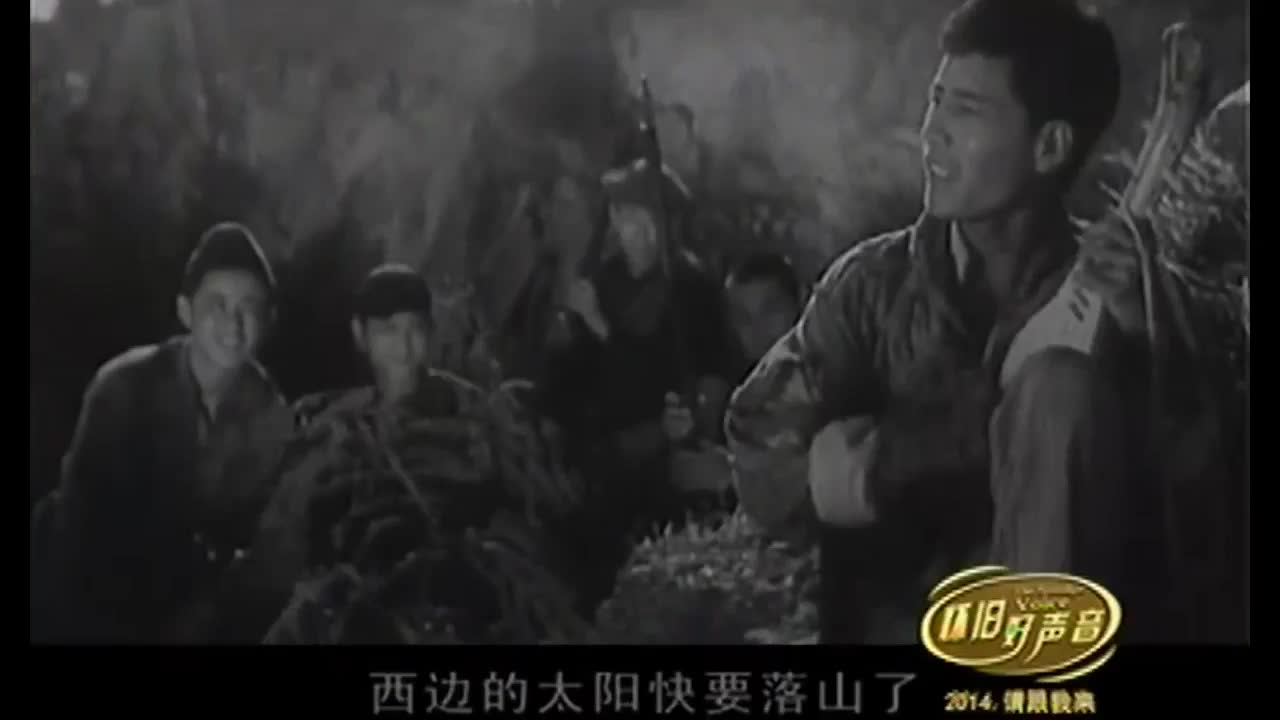 怀旧好声音:牟青《弹起我心爱的土琵琶》,游击队深入人心