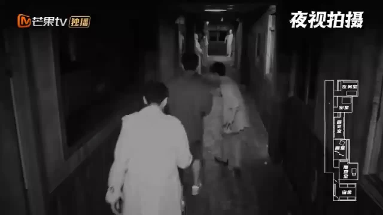刘昊然张若昀反整NPC哈哈哈哈哈哈哈不愧是明侦老玩家!