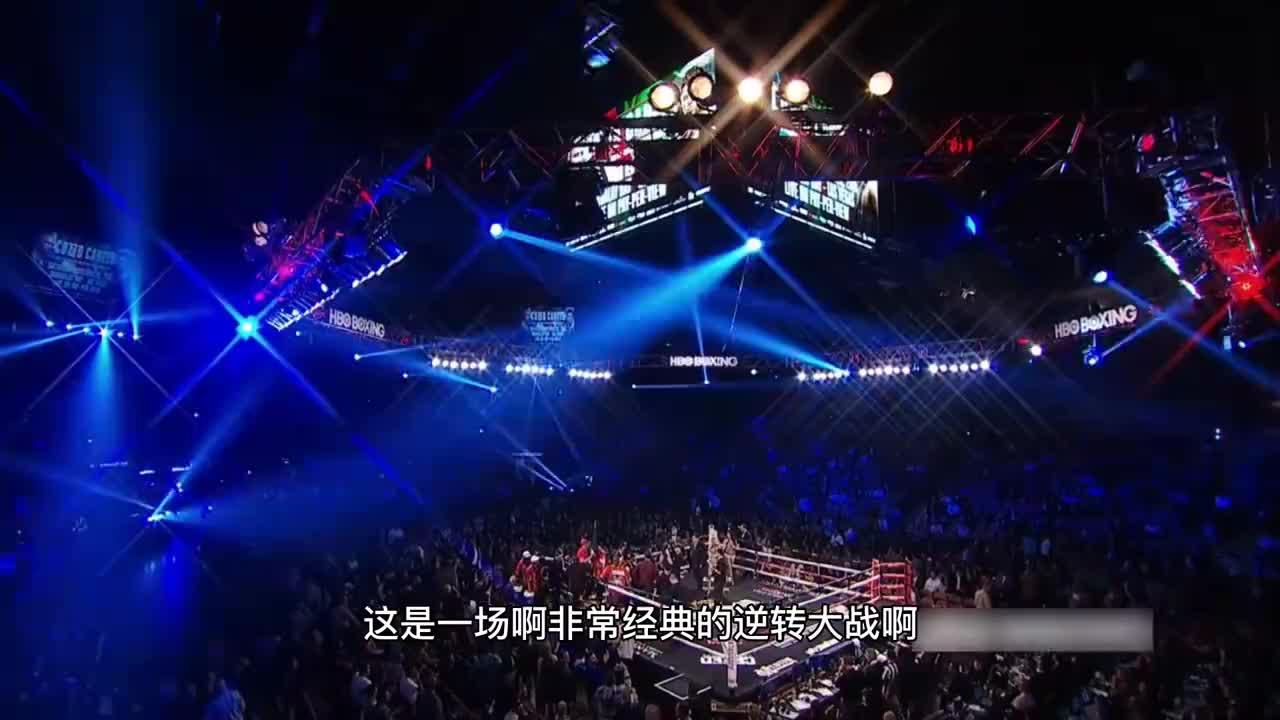 这是一场意志力的较量,瓦加斯逆转KO日本拳王震惊世界