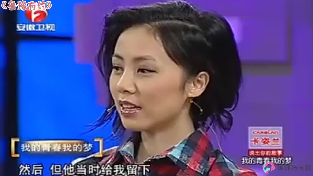 黄磊与孙莉的浪漫过往,黄磊初见她就一见钟情,此后开始找她茬