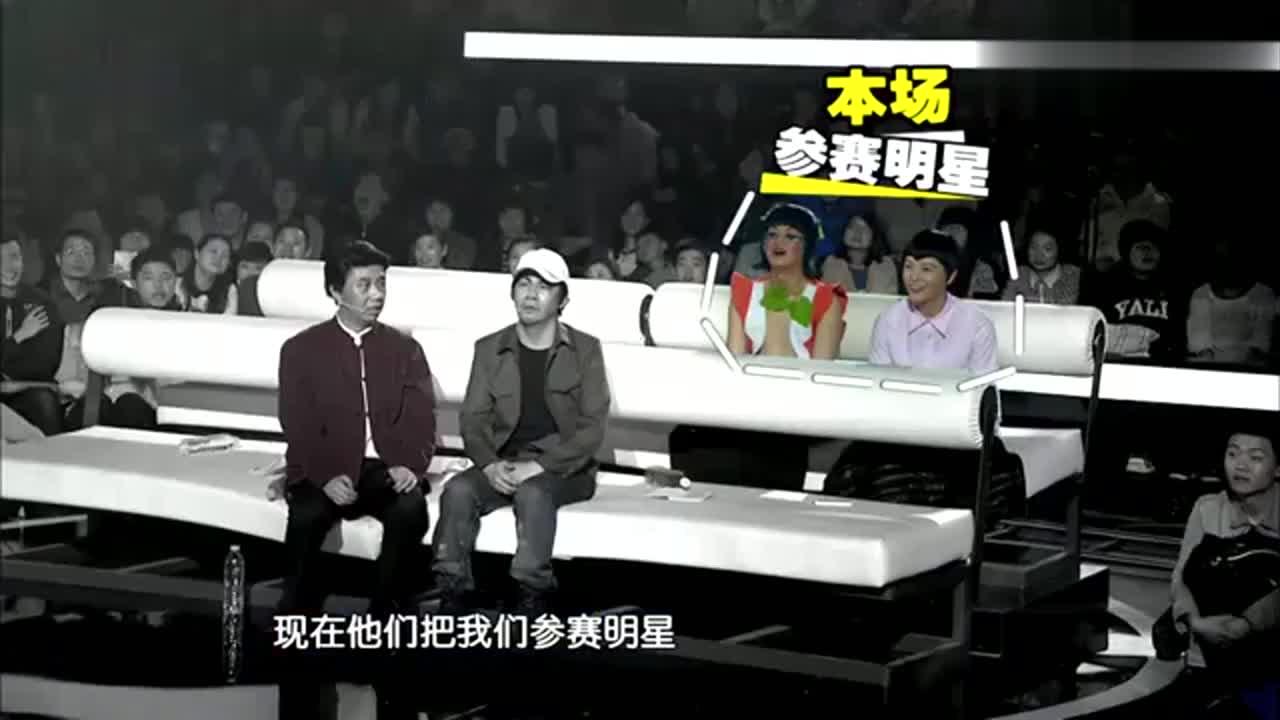 百变大咖秀:回忆大张伟模仿林俊杰,把林俊杰逗笑了
