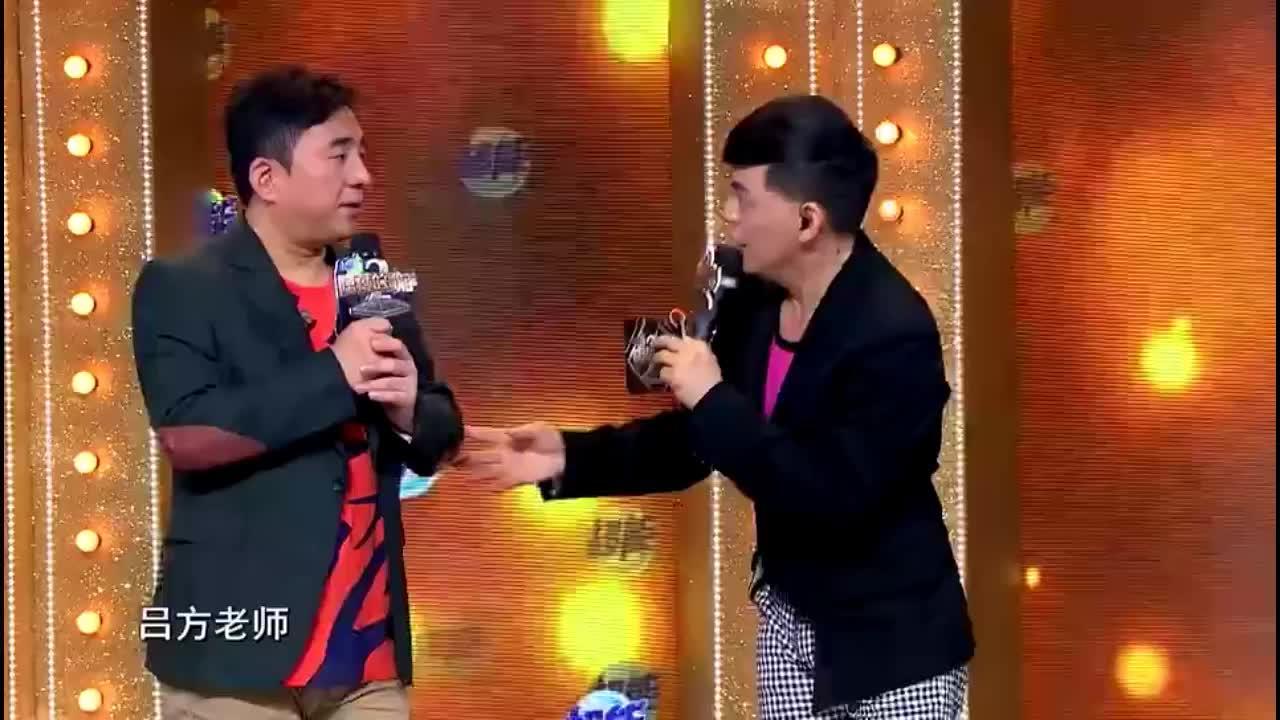 隐藏歌手:吕方还曾做过主持,现场念口播,这也太搞笑了!