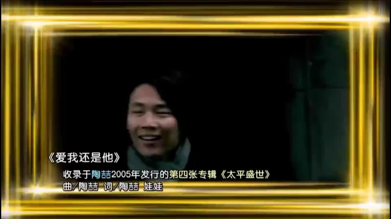 隐藏歌手:这首《爱我还是他》,引起评审团的共鸣,都好喜欢啊!
