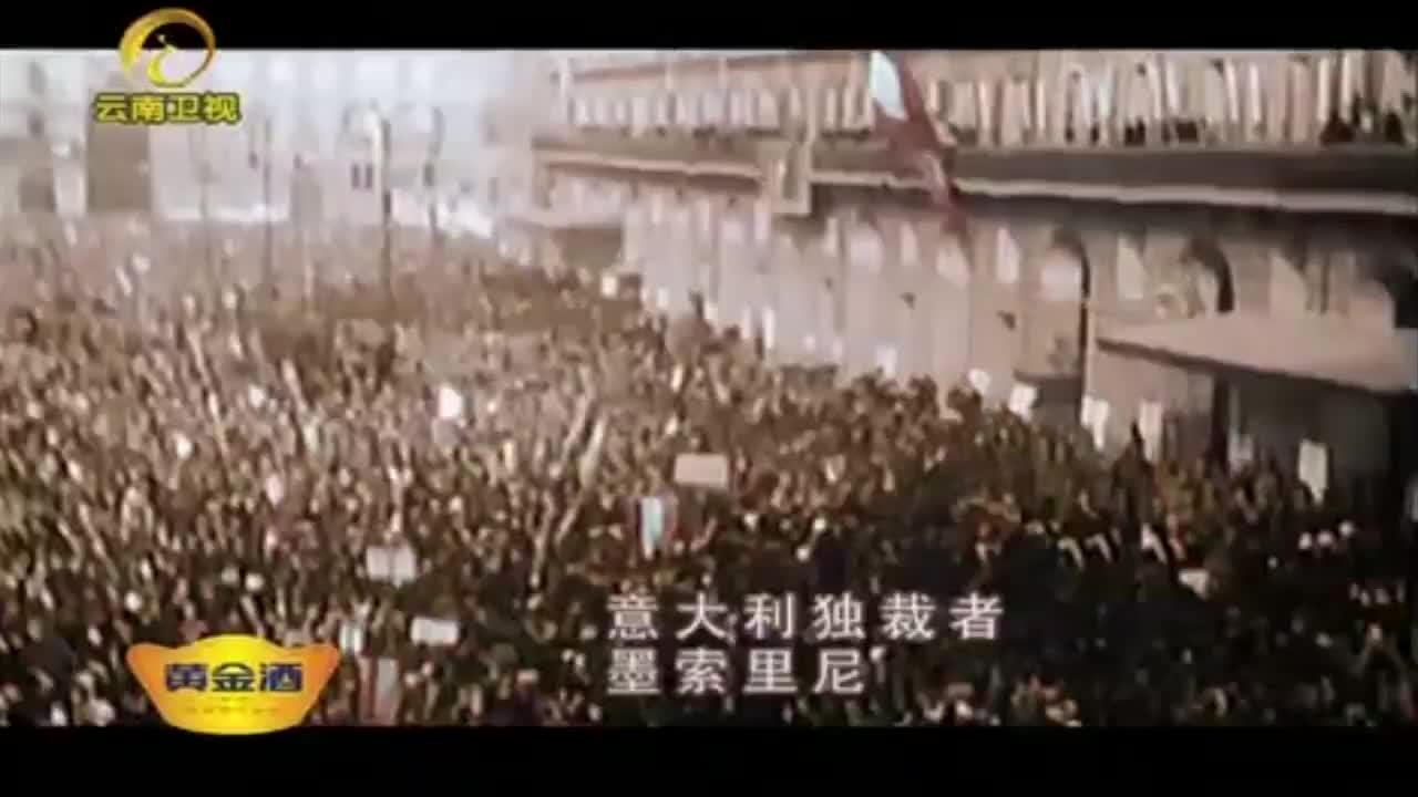 """墨索里尼创办""""黑衫党"""",积极主张参战,首次建立法西斯政权"""