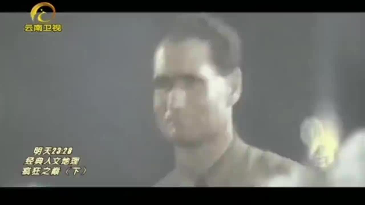 纳粹副元首迷信占星家说词,到英国劝降被捉,希特勒气得破口大骂