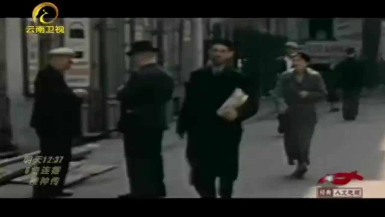 纳粹党在1933年上台后,希特勒急不可待实行迫害犹太人的计划