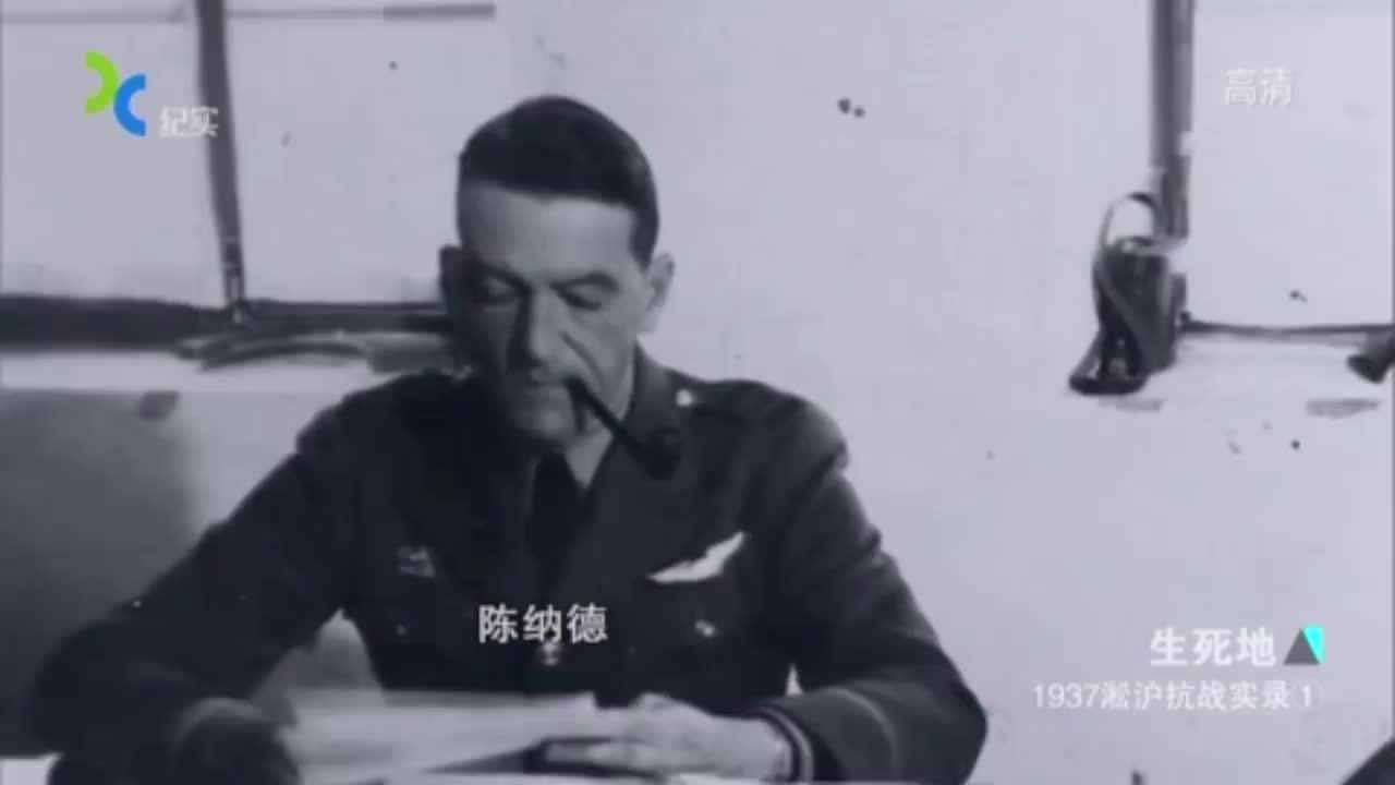 """虹桥机场事件后,日军连发两封电报""""不扩大事态"""",背后暗藏阴谋"""
