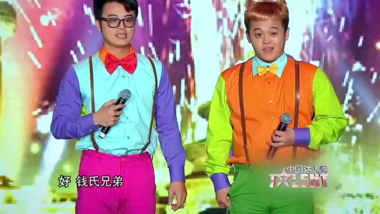 中国达人秀:钱氏兄弟的表演太专注,裤子开了都不知道