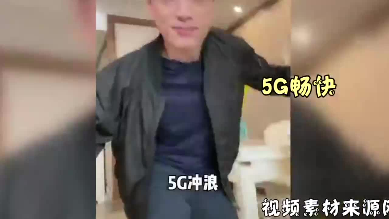 王耀庆模仿2G冲浪画面卡顿翻白眼,网友:还以为手机坏了