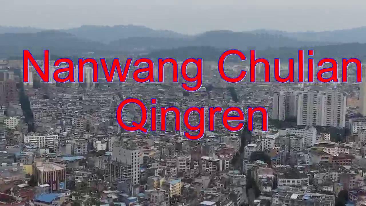 邓丽君的一首《Nanwang Chulian Qingren》,动人心弦,天籁之作
