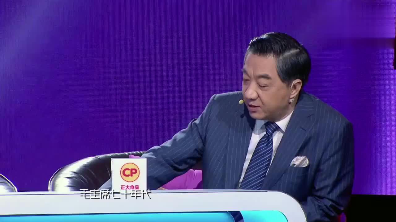 《演说家》大学教授:再给中国20年 它绝对会再给我们一个奇迹