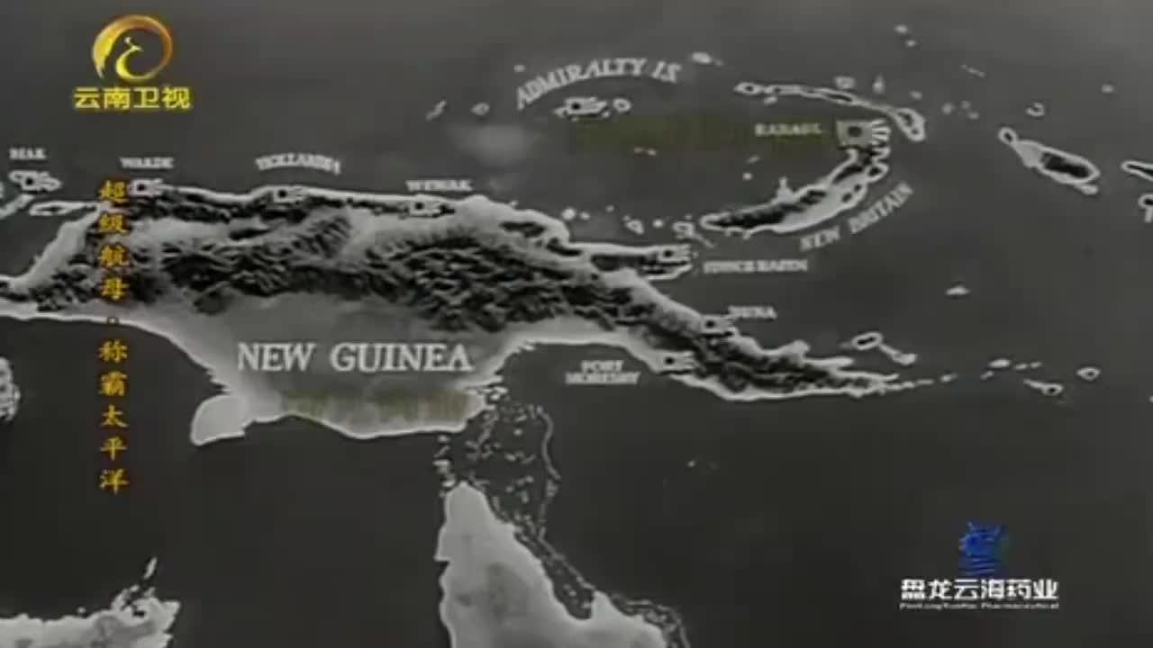 美军组织10艘航母,组建第五舰队,向日军控制的马绍尔群岛进发