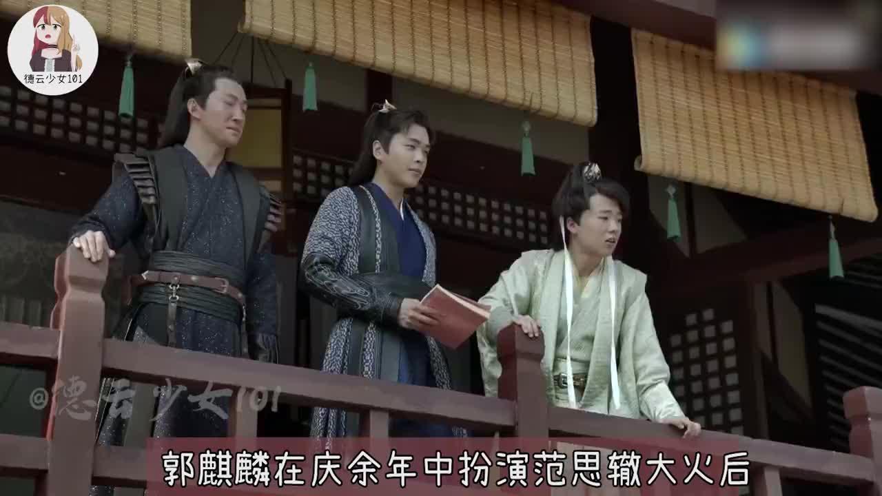 庆余年原班人马新作《赘婿》,郭麒麟演男主,网友却说毁原作!