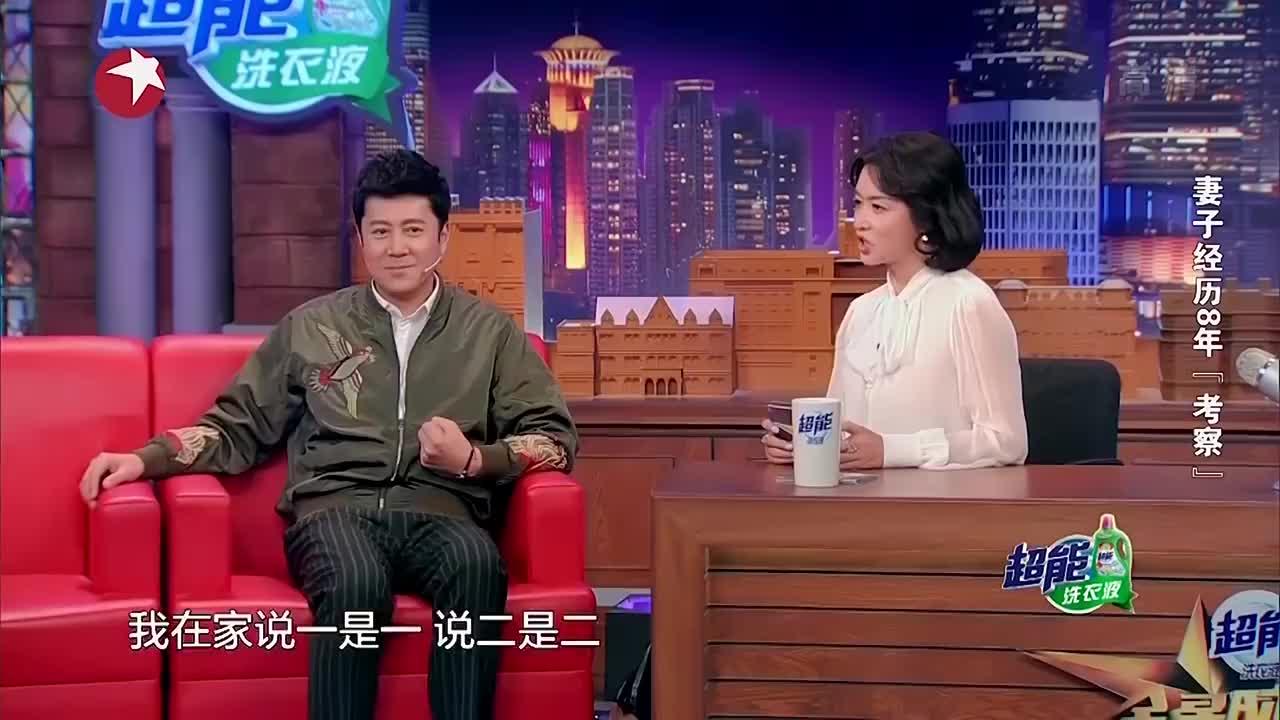金星秀:儿子曝蔡国庆真实年龄,蔡国庆当场吓到,这节目没法做了