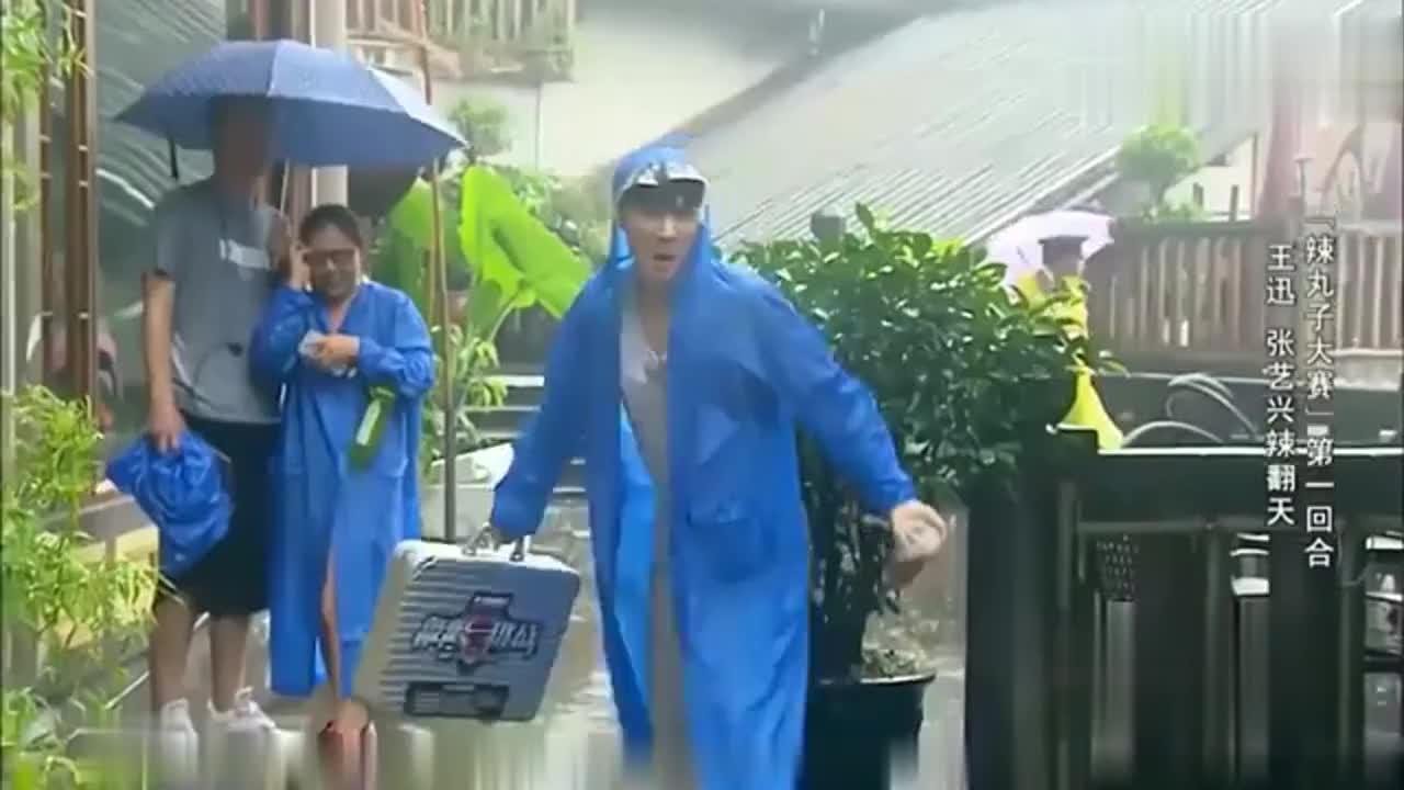 极限挑战:疯狂的石头,艺兴王迅吃辣,渤哥偷箱子!