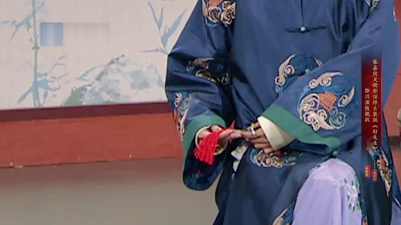 王牌1:关晓彤与张嘉倪同台飙戏,沈腾在台下看呆了:演技炸裂!