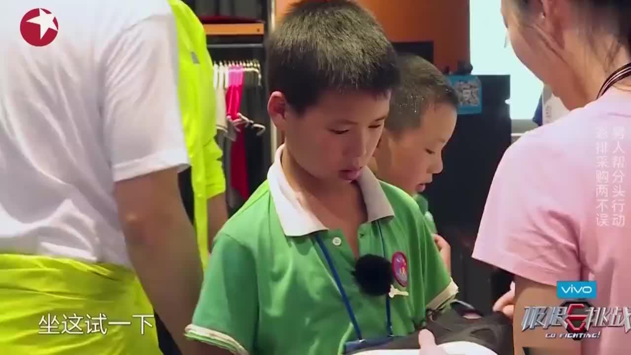 极限挑战:黄磊黄渤给山区孩子买鞋,孩子太懂事竟要买大号!