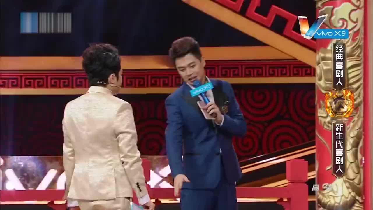 王牌2:传声筒游戏,王源突然指向台下,正在大笑的宋小宝傻眼了