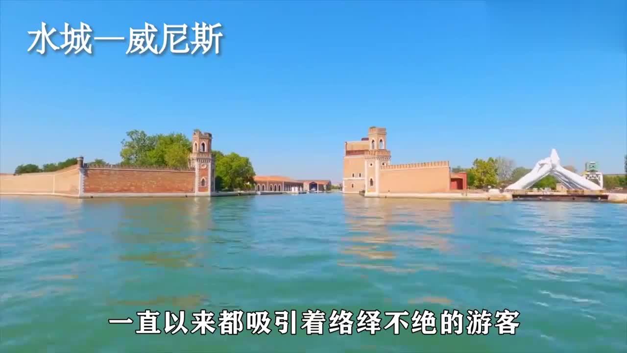"""游客减少的威尼斯,水位依旧上涨,将沉入海底成为真正的""""水城"""""""
