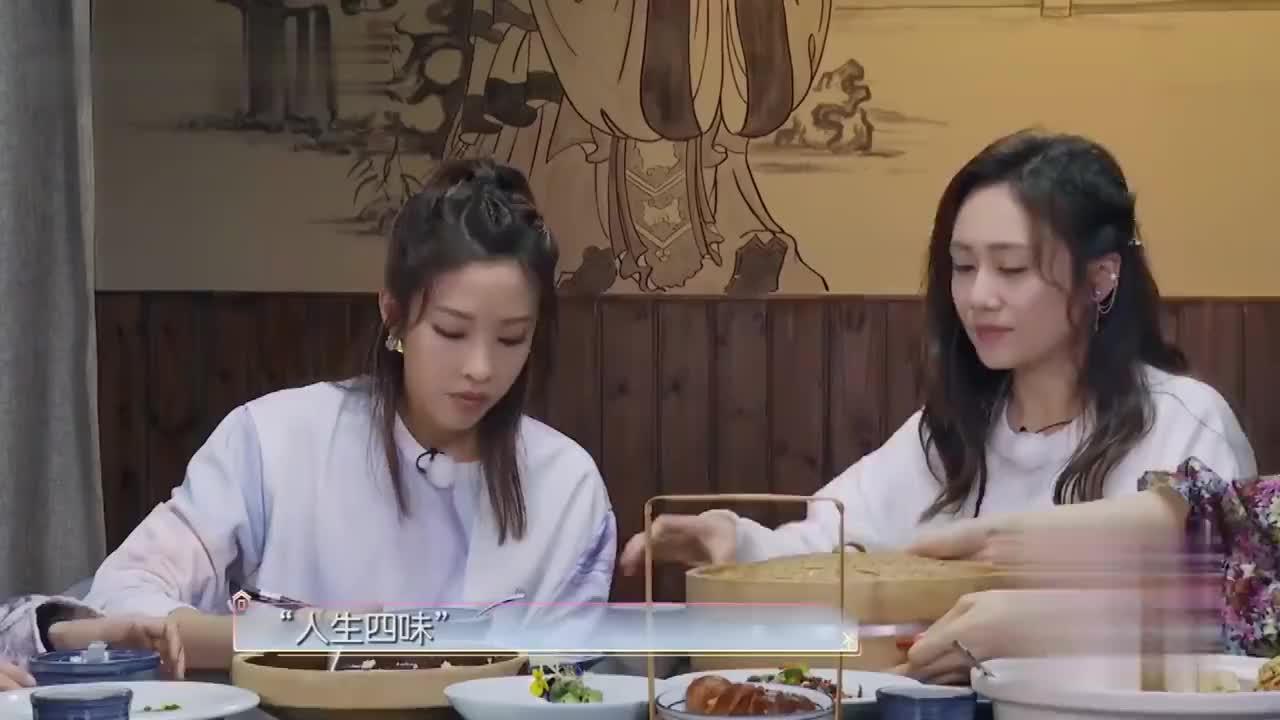 袁咏琳吃苦瓜,当场苦到表情扭曲,一点形象都没有了!