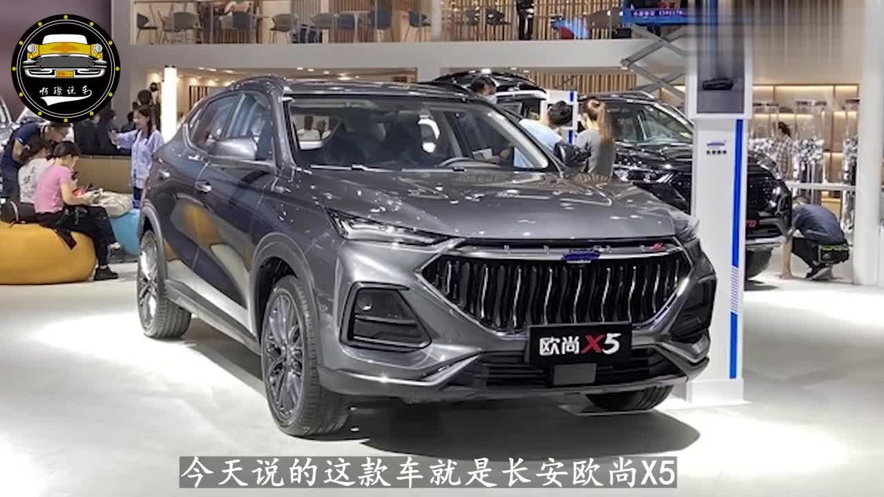 视频:长安又打造爆款SUV!仅售6.99万配蓝鲸动力,还要啥哈弗H6?