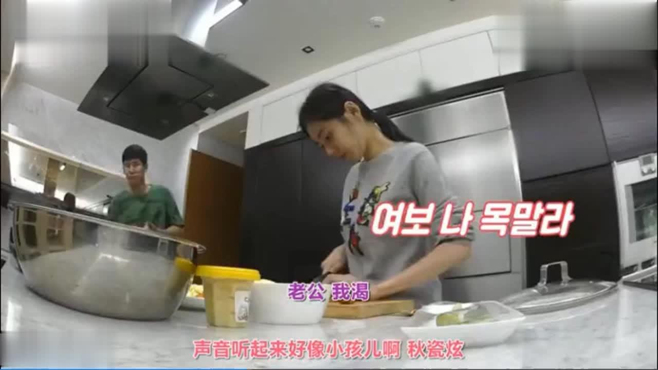 秋瓷炫怀孕了想喝冰水 于晓光说我们中国人都要喝热水 对身体好
