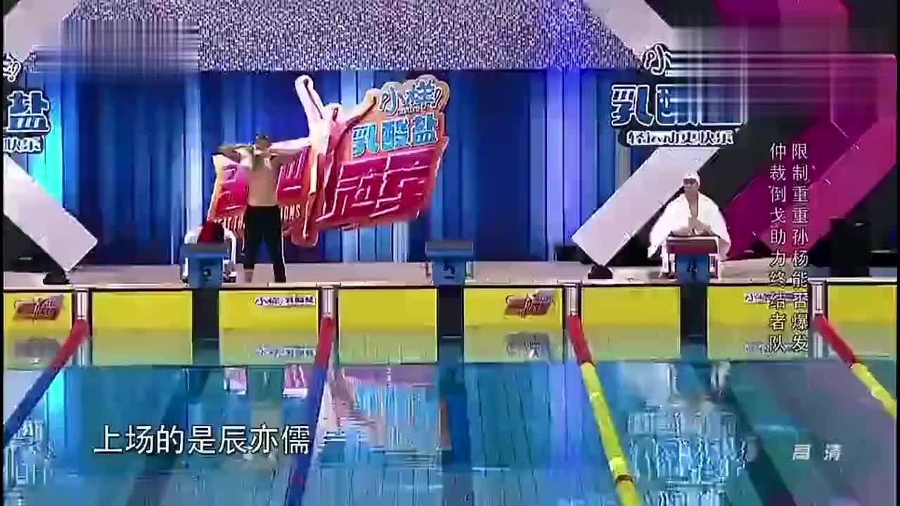 论游泳我只服孙杨,现场与辰亦儒比赛只用一只手游都能赢,太帅了