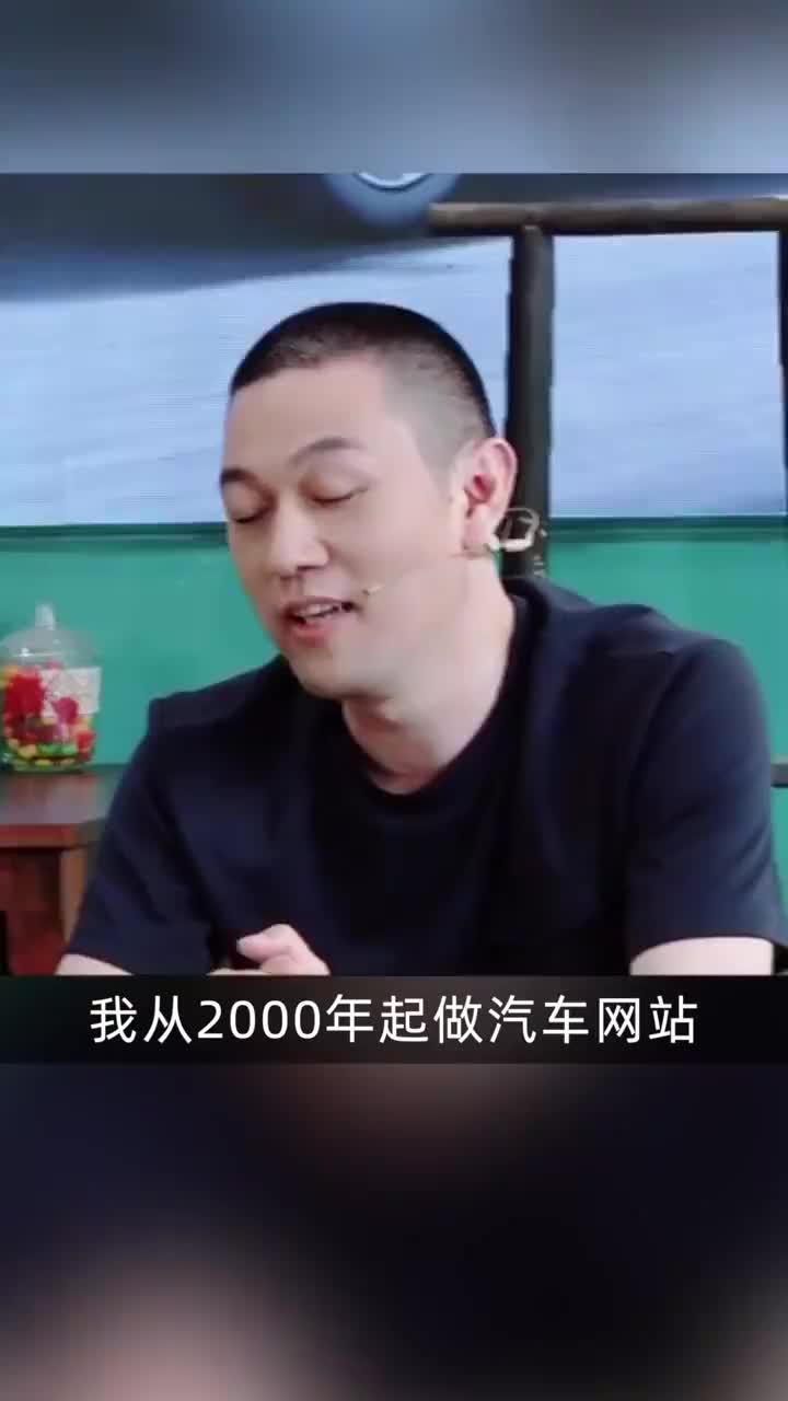蔚来汽车创始人李斌谈造车初衷:为啥老是奔驰宝马奥迪在那卖