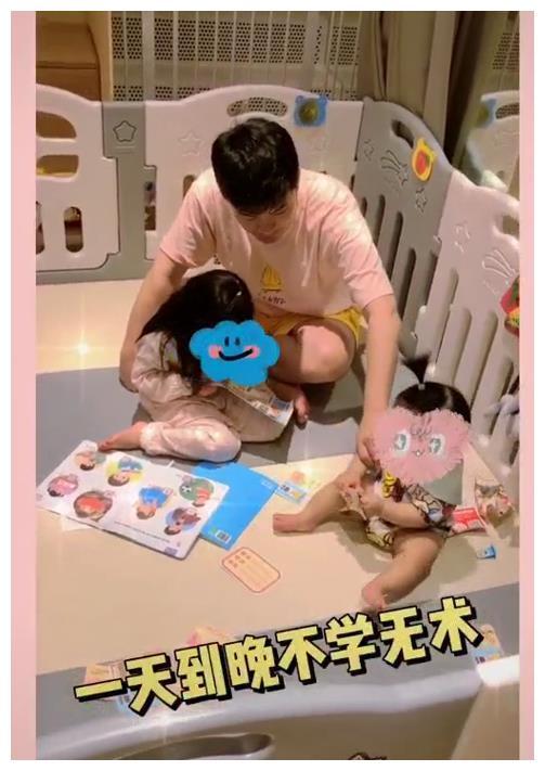 陈赫晒带娃日常不忘夸张子萱,假装教育安安,小女儿大哭维护姐姐