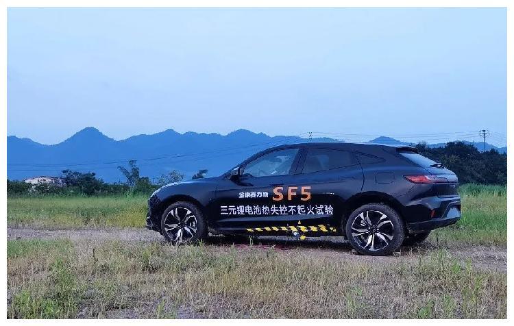 业内首家!金康新能源开展整车级热失控试验