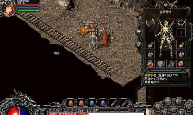 热血传奇:盘点战士经典武器,最后一个只有强者才配拥有!