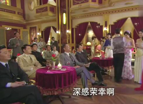 上海富商做客丽花,主唱歌女挨个敬酒,莲西直接干掉一杯!