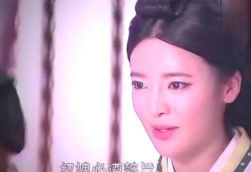 卫子夫:皇上当着她的面,直接带回去一个美女,卫子夫却默不吭声