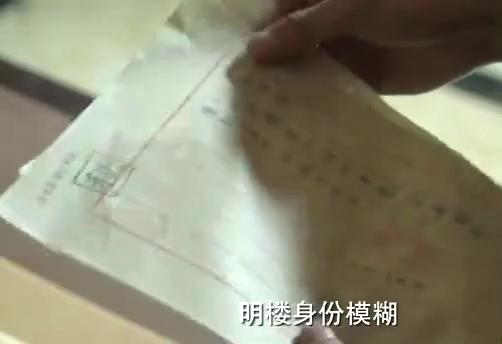 伪装者:阿诚看到南田洋子的机密文件,这才得知她压根不信任明楼
