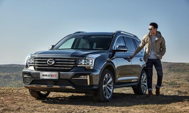 配置提升 传祺GS8纪念版车型售18.58万元起