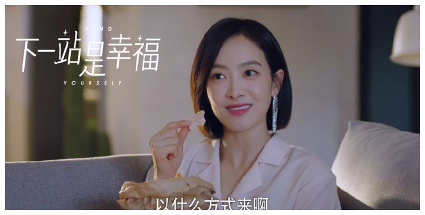 《下一站幸福》收官后,宋茜新剧来袭,再次合作王耀庆,值得期待
