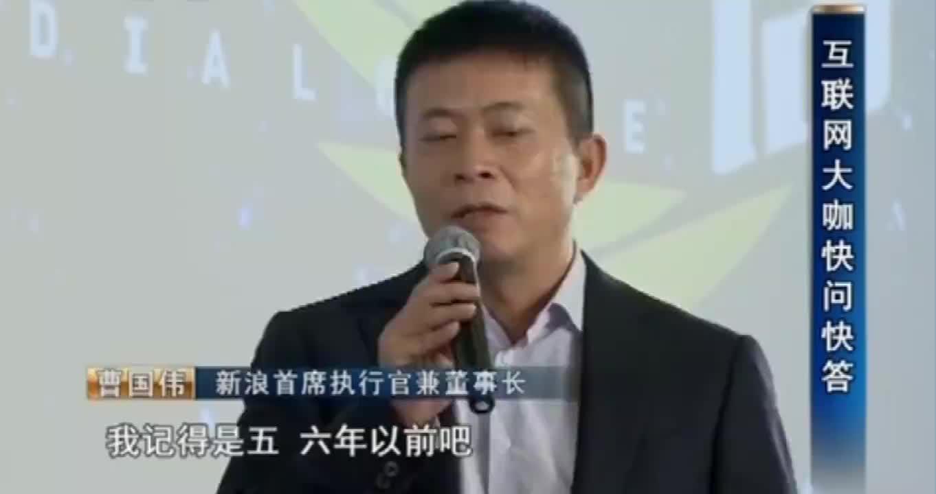 雷军:我的偶像是柳传志!刘强东:我最佩服任正非!