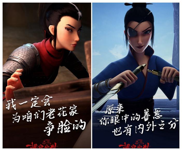 《木兰:横空出世》改档后再次定档,将于10月3日国庆档上映