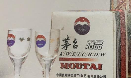 藏在茅台小酒杯的那些变化!你注意过茅台酒小酒杯的变化吗?