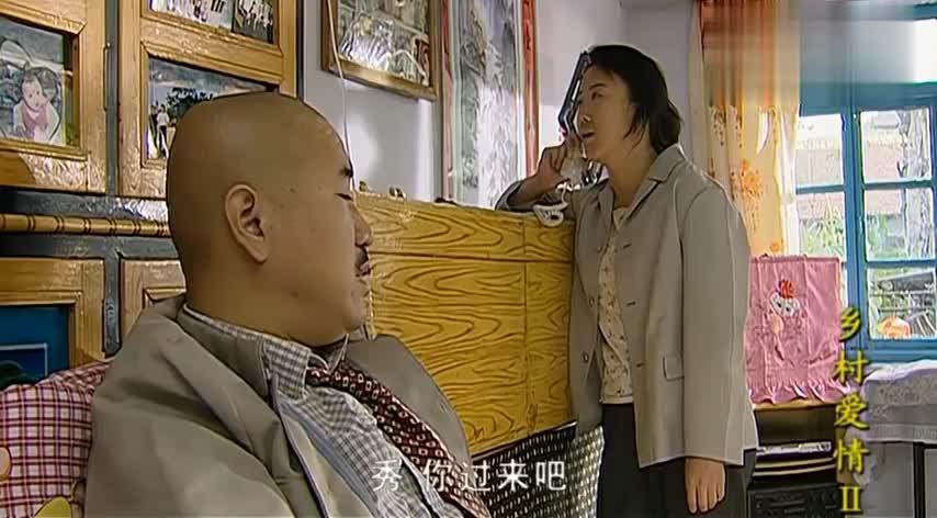 乡村爱情:刘能生个小病,非要让玉田来看他,媳妇一句话语出惊人