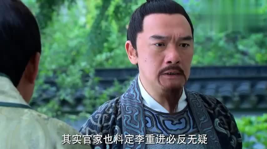 大将军起兵谋反,大宋第一智者未雨绸缪,早就相好应对之策!