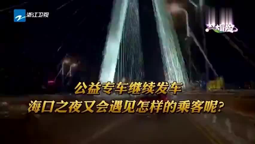 综艺:明道能去当导演了,编了一场大戏忽悠路人,沈涛忍不住笑场