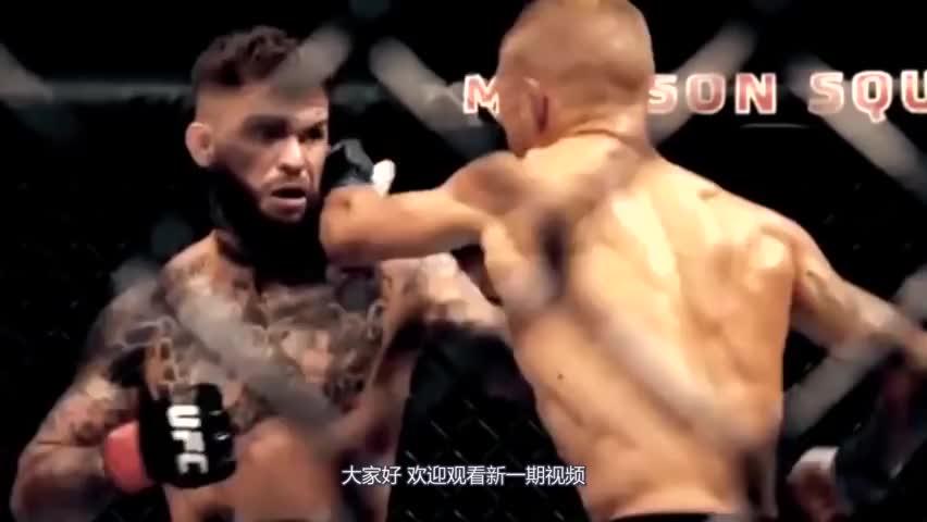 中国猛虎对战日本拳王,6秒钟分出了胜负,堪称最快格斗KO比赛