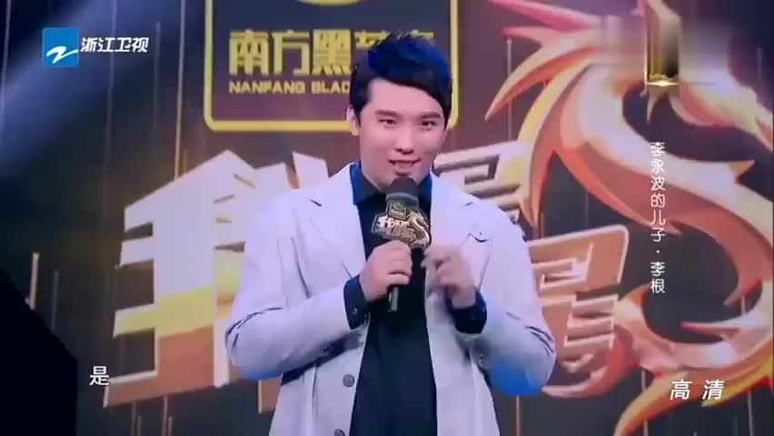 李永波儿子登台表演,演唱,唱得不错