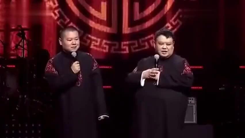 岳云鹏孙越说相声调侃台下的白百合和陈坤,观众嗨翻了